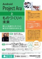 maruyama_pic2